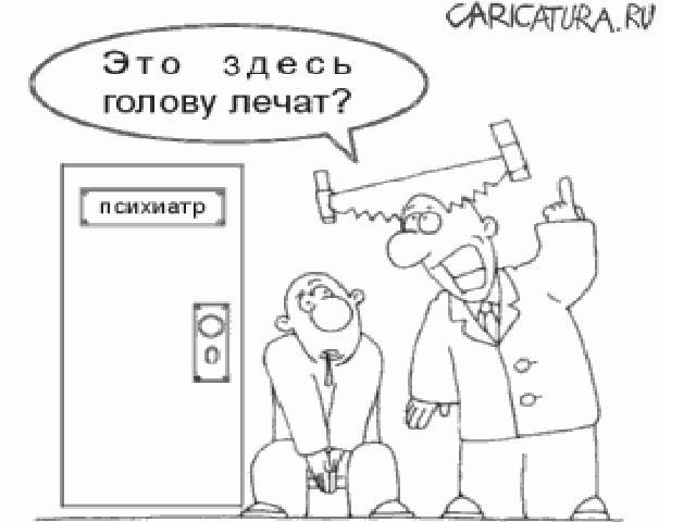 http://ulpressa.ru/wp-content/comment-image/111350.jpg
