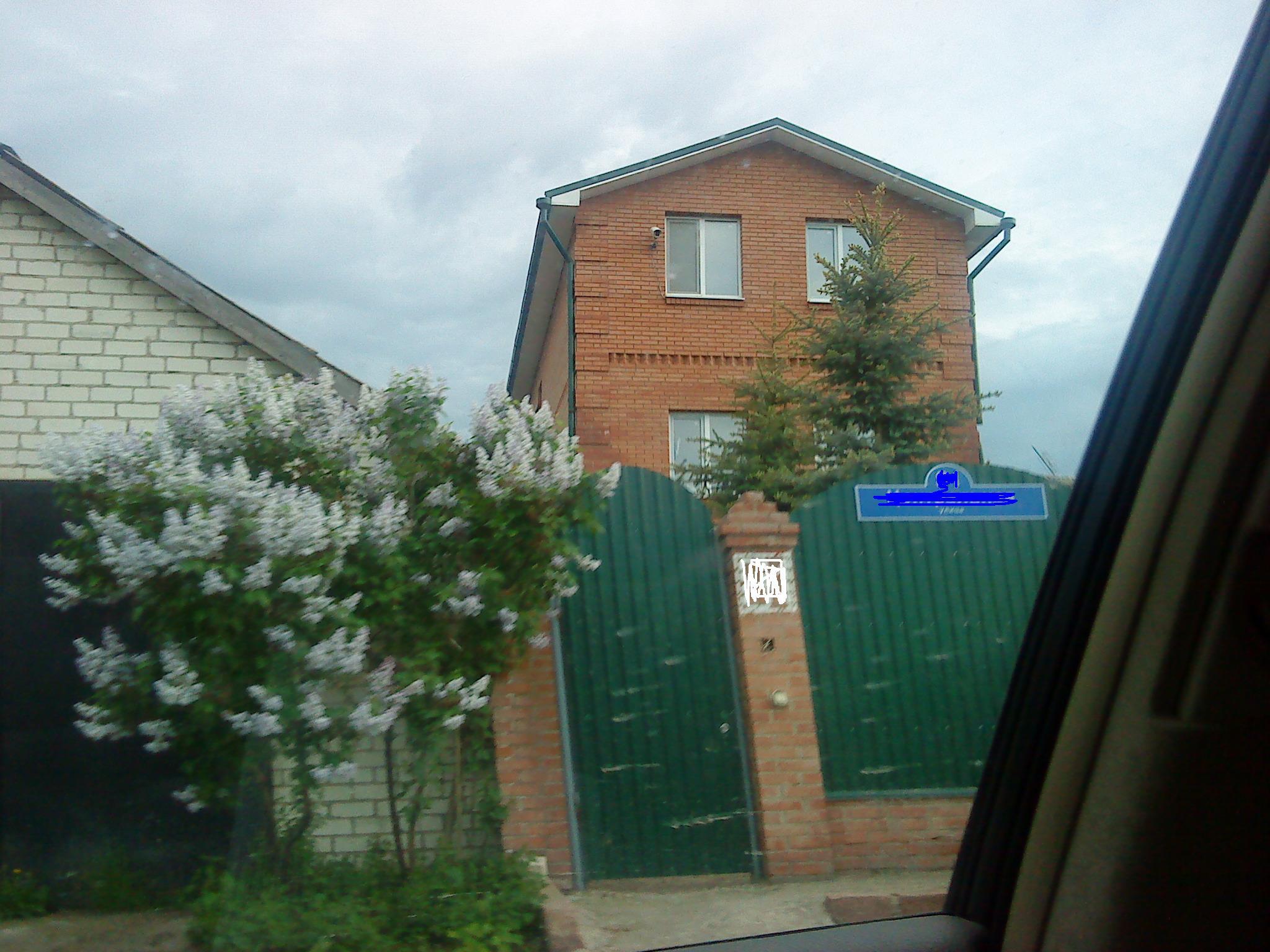 У друга дома 14 фотография