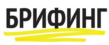 Брифинг посвященный новым архивным документам @ пространство Квартал (ул. Ленина 78)