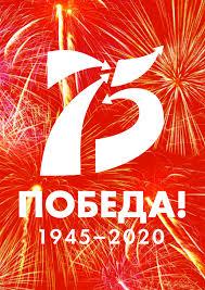 Презентация экспозиции под «открытым небом», посвященная 75-летию Победы в Великой Отечественной войне