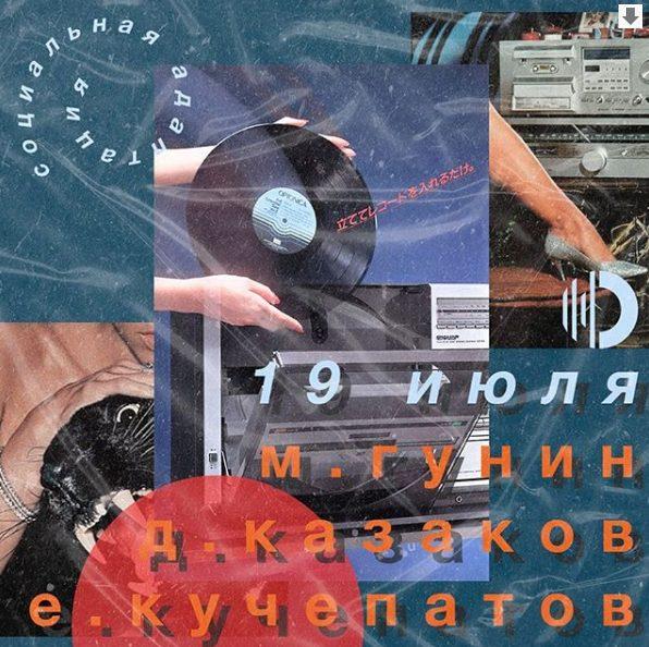 DJ сет в клубе «Ось» @ Клуб «Ось»