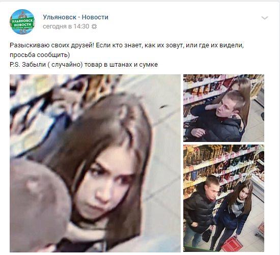 reshila-izmenit-s-kuchey-muzhikov-video-domashnee-video-na-fotik-russkoe