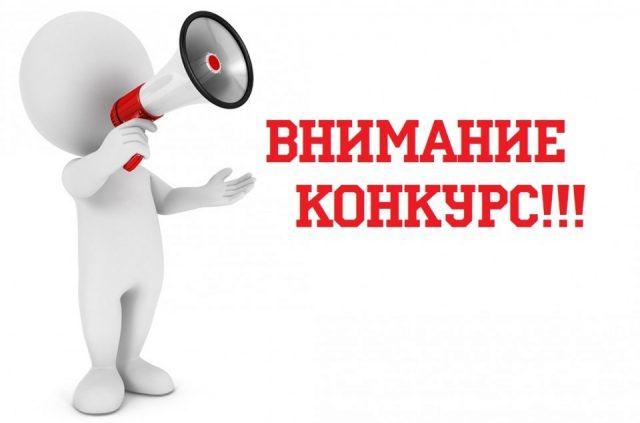 Региональный этап Всероссийского конкурса молодых предпринимателей @ в «Точке кипения » (ул. Минаева, 11, 6 этаж)