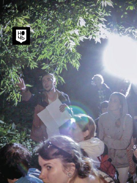 """Вечерняя экскурсия по Парку Дружбы Народов @ Начало лестницы в парк у ресторана """"Колизей"""""""