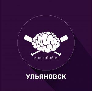 """Командная игра """"МозгоБойня"""" @ YANKEE Bar & Grill (ТРЦ """"Аквамолл"""", Московское шоссе, д. 108, 1 этаж)"""