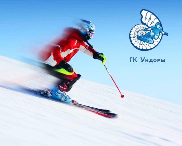 Межрегиональные детские соревнования  по горнолыжному спорту на призы Губернатора Ульяновской области С.И.Морозова @ ГК Ундоры