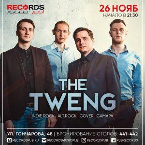 """Выступление группы """"The Tweng"""" @ Records Music Pub (ул. Гончарова, 48)"""
