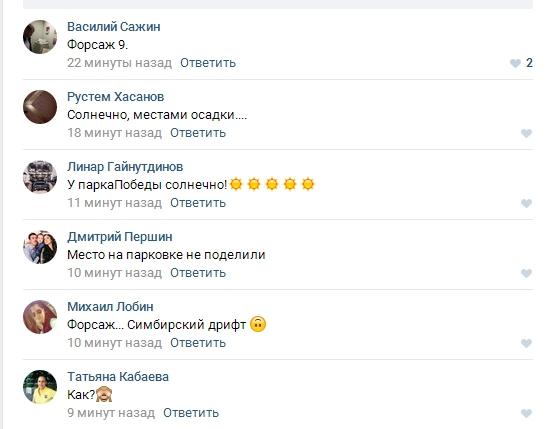 Кировск ло поликлиника телефон