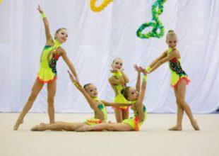 Чемпионат и первенство Ульяновска по художественной гимнастике