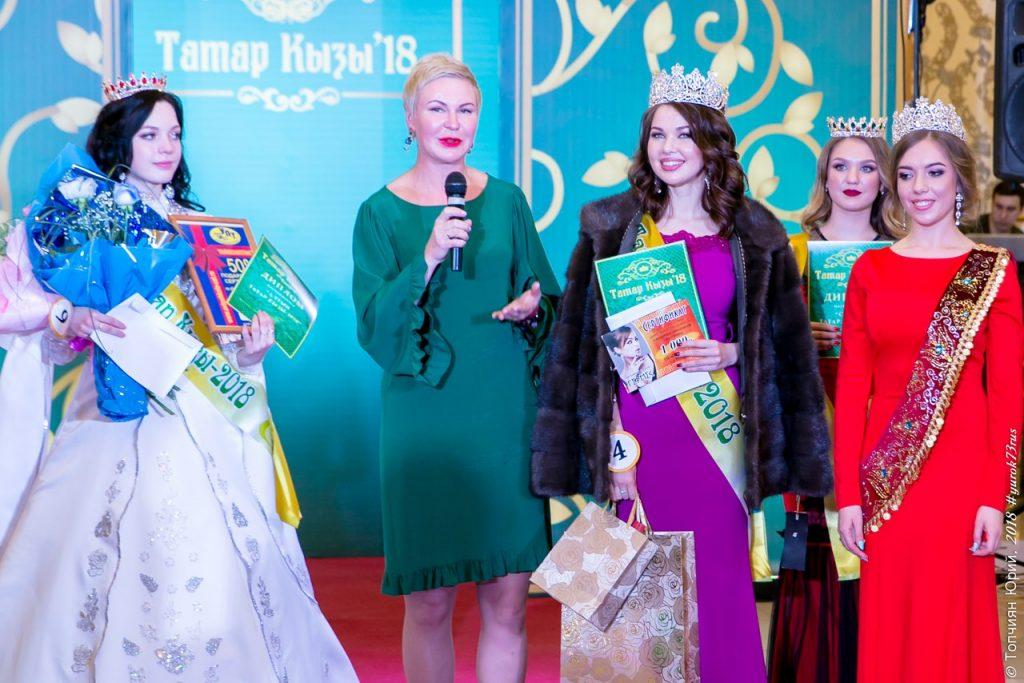 высокой мощности фото с конкурса татар кызы обеих ситуациях коже
