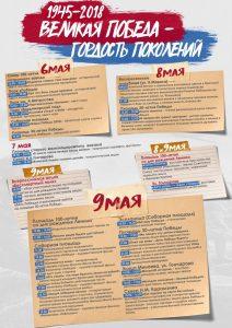 Открытый межрегиональный турнир по фехтованию @ Площадь 100-летия со дня рождения В.И.Ленина