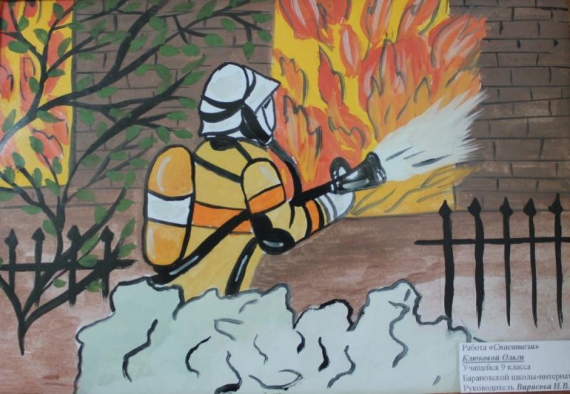 певица картинки с пожарными красками этим параметрам голливуд