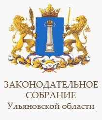 Заседание областного парламента @ Большой зал Законодательного Собрания (ул. Радищева, д. 1, 3-й этаж)