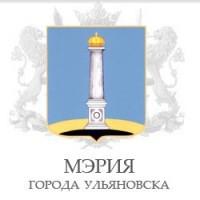 Пресс-конференция, посвящённая актуальным вопросам городского значения @ Администрация города Ульяновска (ул. Кузнецова, 7, ауд. 210)