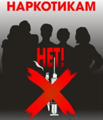 Акция «Скажи наркотикам: НЕТ!» в Заволжском районе @ на площади 50-летия Победы