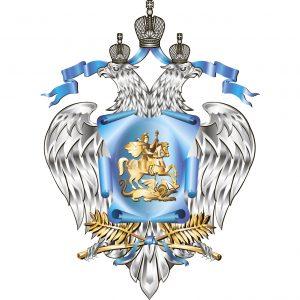 Заседание коллегии регионального Министерства образования и науки @  на базе Губернаторского лицея (б-р Знаний, д.1)