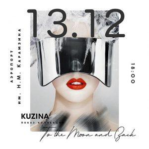 Модный показ новой коллекции от бренда KUZINA «To the moon and back» @ Аэропорт имени Карамзина