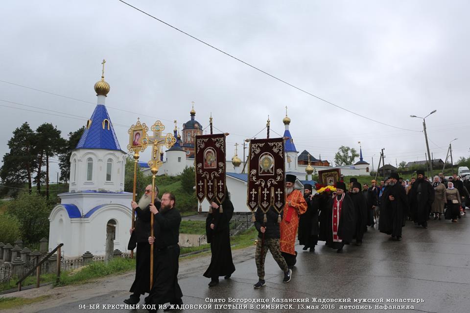погода барыш ульяновской области нашей встречи сегодня