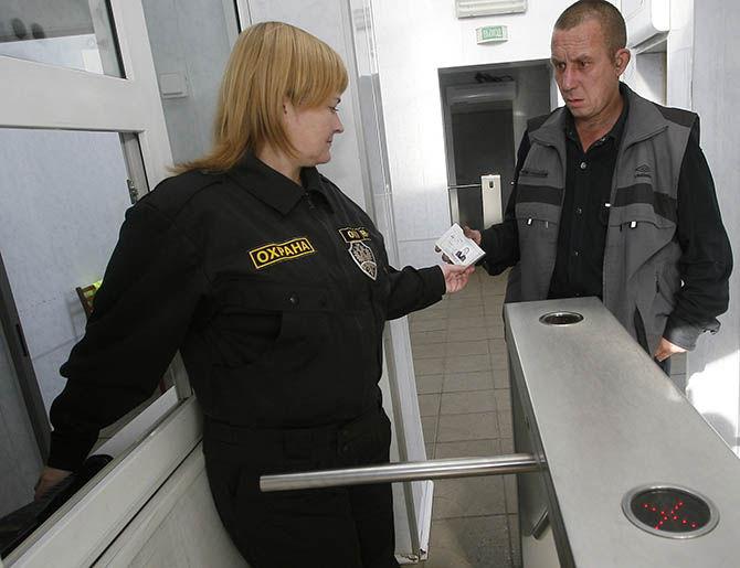 практике аппендицит ищу работу в аэропорты охранника контролера москва биография