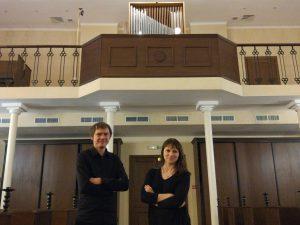 Концерт органной и камерной музыки «Радость, которая будет всем людям» @ Лютеранская церковь ул. Ленина, 100
