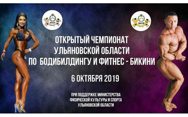 """Соревнования по бодибилдингу @ ККК """"Современник"""""""