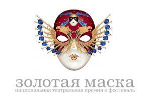Пресс-конференция, посвящённая фестивалю «Золотая маска» @ Ульяновский драматический театр имени И.А. Гончарова(Спасская ул., 12А)
