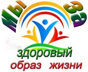 Пятое занятие программы «Азбука сохранения репродуктивного здоровья молодёжи» @ в администрации Ленинского района (ул. Спасская, 6, ауд. 64)
