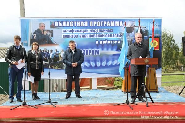 intim-v-ulyanovske-barish-kuzovatovo
