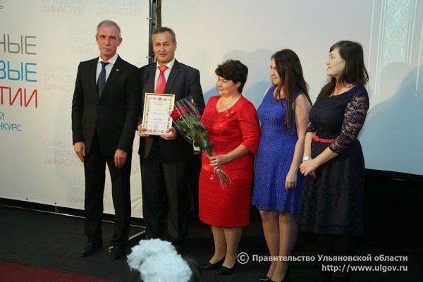 представительство ульяновской области в москве как только