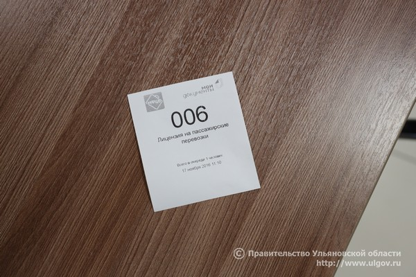161117dompredpr34