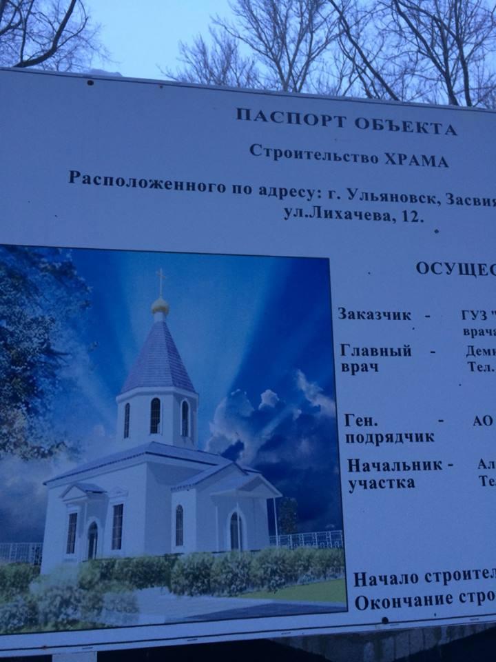 Городская больница 65 в москве