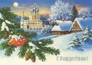 Концертно-игровая программа «Мелодии Рождества» и мастер-классы в Резиденции Деда Мороза @ Соборная площадь, 1 (дом Правительства Ульяновской области)