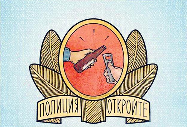 Сибирская водка получила мировое признание.