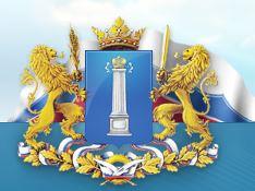 Заседание Правительства Ульяновской области @ пл.Ленина, д.1
