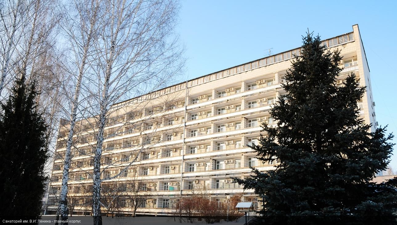 явил санаторий ленина ульяновская область фото проработал
