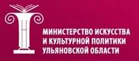 Беседа ко Дню образования Ульяновской области «От уезда до области» @ Школа-интернат «Улыбка»