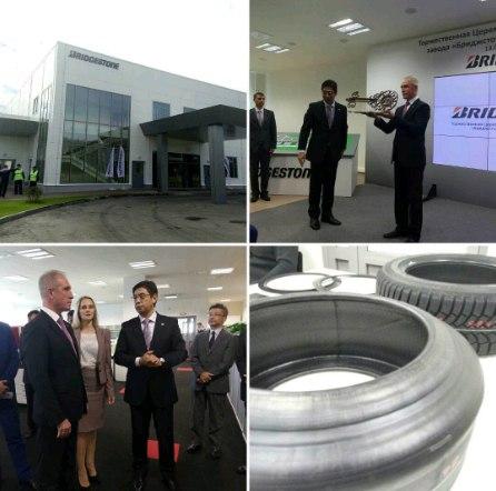 ВУльяновске открыли шинный завод Bridgestone
