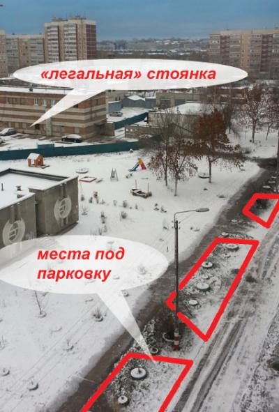 2013-12-10_155353