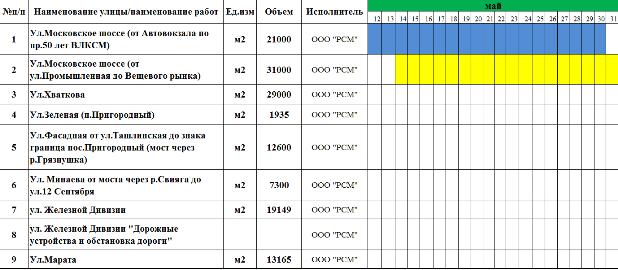 2014-04-19_111429