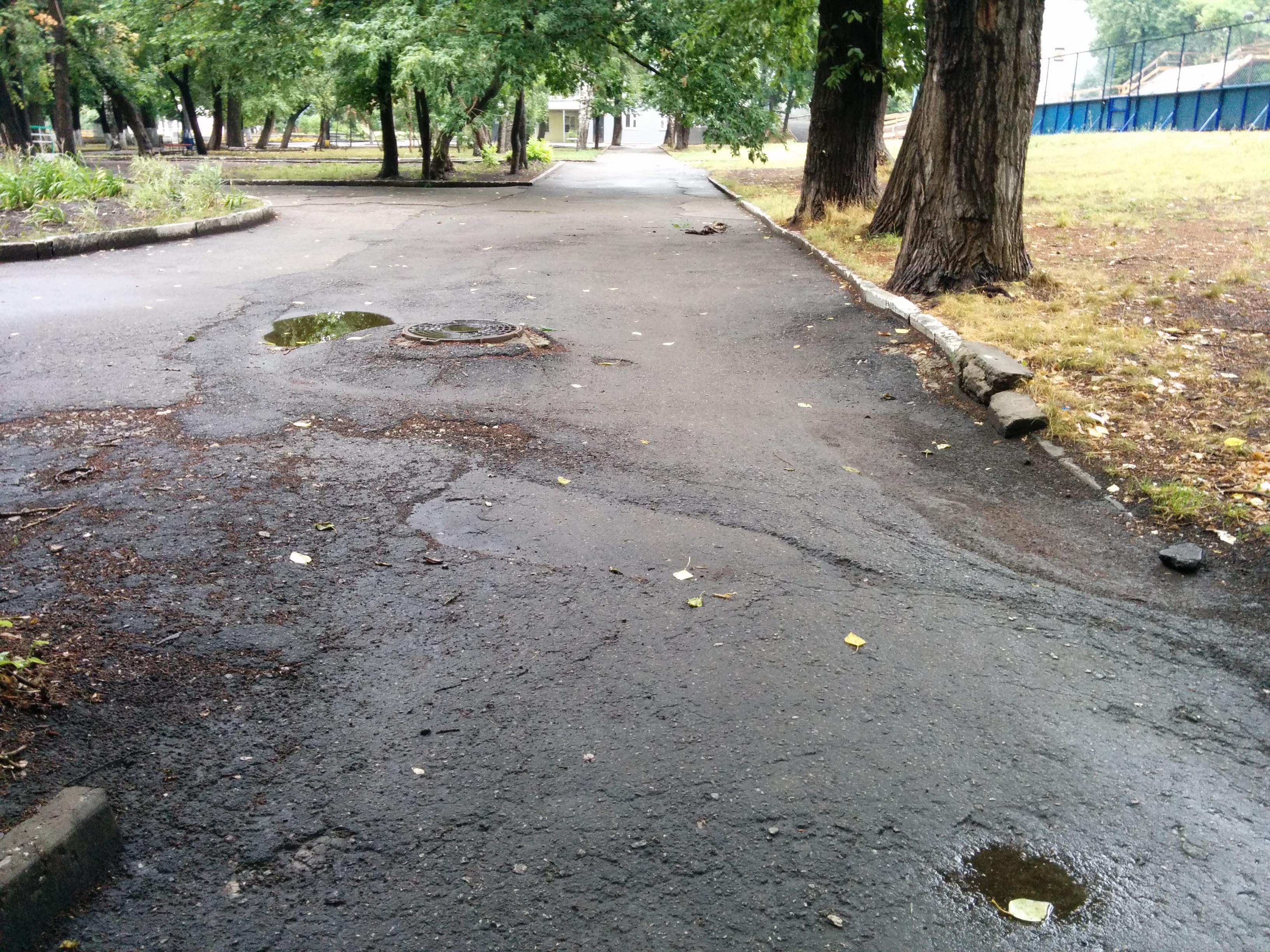 Снять гея ульяновск 18 фотография