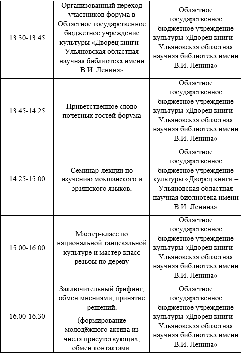 2015-11-11_152534
