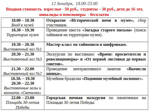 2016-12-12_163820