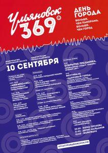 День города. Выставка городской техники @ Экспланада Площади Ленина