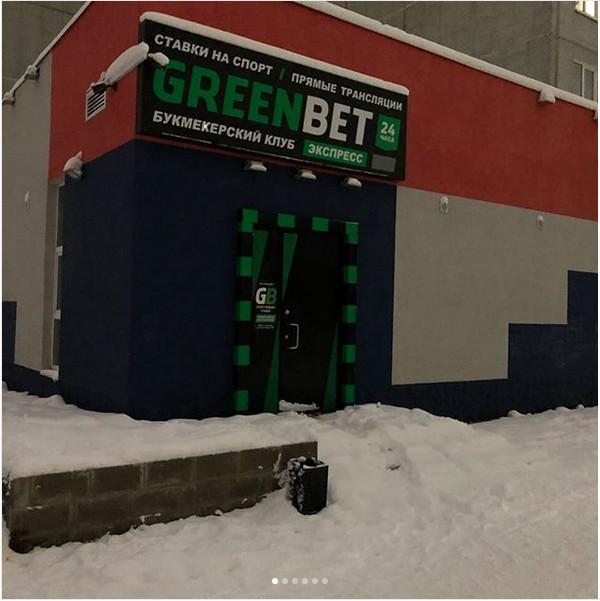 Игры автоматы без денег