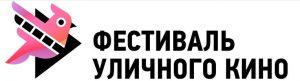 Фестиваль уличного кино @ Владимирский сад
