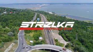 Турнир STRELKA @ Центральный пляж, волейбольная площадка