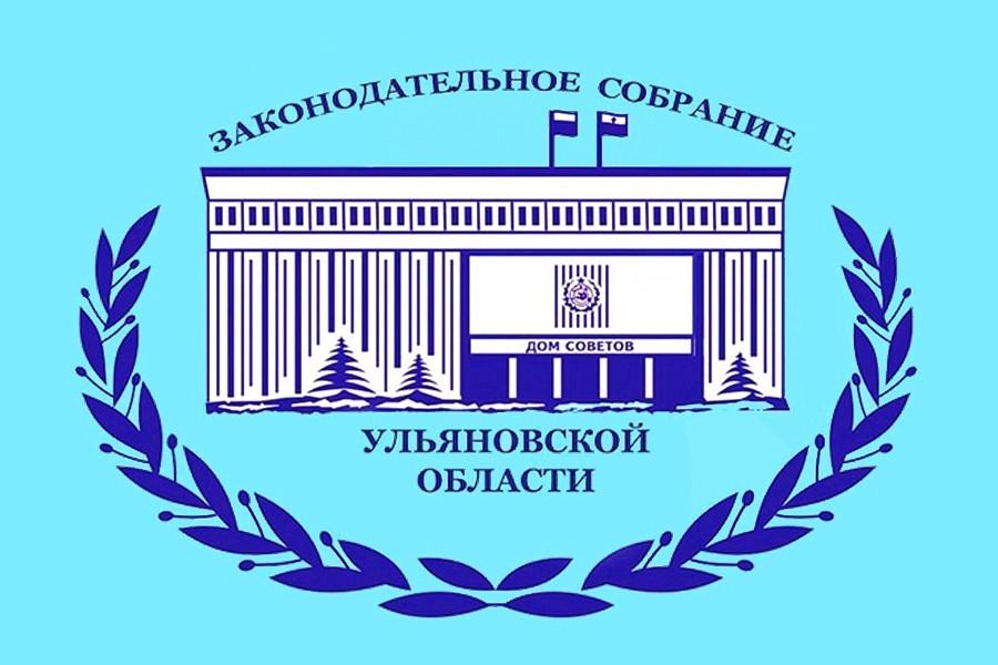 Заседание областного парламента в Большом зале Законодательного Собрания
