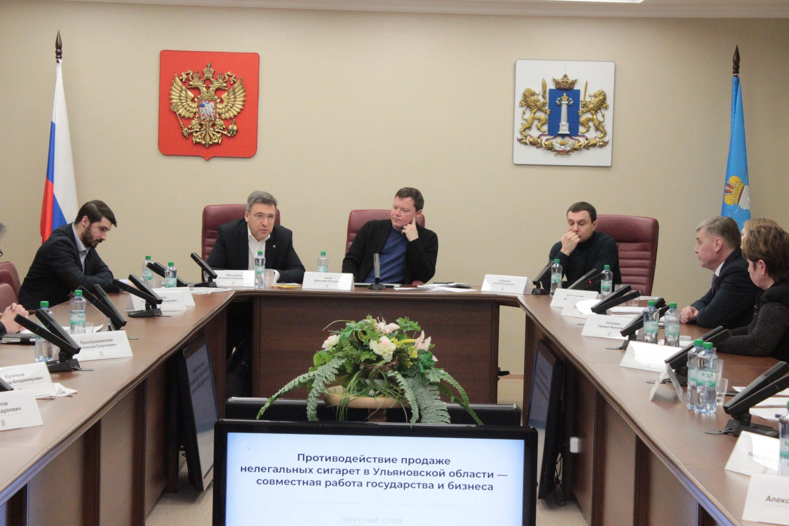 Белорусские сигареты купить в ульяновске электронные одноразовые сигареты купить в ижевске