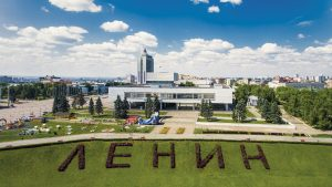«Мастерская музейных профессий» в Ленинском мемориале