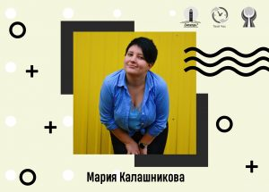 Проект «Сможешь?», лекция от Марии Калашниковой о креативном мышлении
